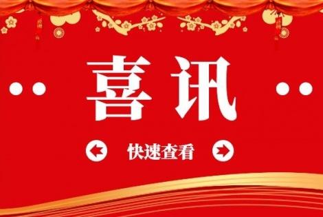 中国作协2019年会员名单公布,趣阅玄幻大神云天空入选